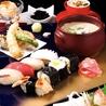 寿司バル ELEVEN EEL イレブンイールのおすすめポイント2