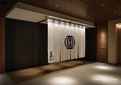 串の坊 六本木ヒルズ店の写真