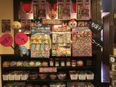 たこ焼き&居酒屋 タコキン 平野店の雰囲気2