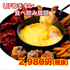 鶏籠 Torikago 大分中央町店の写真