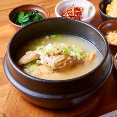 ハーフ参鶏湯