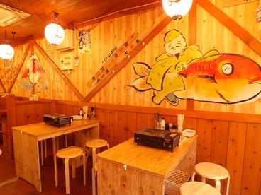 浜焼太郎 大泉学園店の雰囲気1
