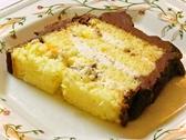 イタリア料理 ミロ清里のおすすめ料理3