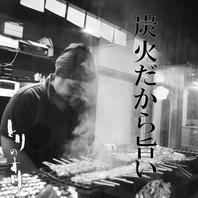 【食べ飲み放題】飲み会・宴会に◎3500円~