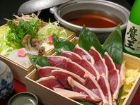 こだわり出汁とクセのない鴨肉が絶妙な【黒】鍋