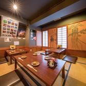 九州厨房 あらごし団の雰囲気2
