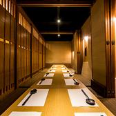 東京駅/大手町 個室 居酒屋≫10名様以上でも個室席に♪当店の隠れ家空間をお楽しみください♪団体様でのご利用はもちろん、歓送迎会や女子会にも大人気!東京駅エリアでワンランク上のご宴会を演出致します♪飲み放題&料理8品コースも3500円でご用意しております!話題沸騰中!東京駅/大手町 個室居酒屋!