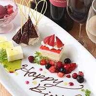 【VIP・サプライズ演出】誕生日、記念日等お祝い事に