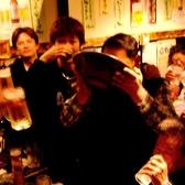 高崎流 居酒屋道場 高槻店の雰囲気2