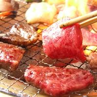 <リーズナブル>にこだわりのお肉を楽しめる!
