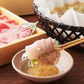 温野菜 五反田店本館のおすすめ料理2