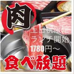 モ~・TON! 船橋駅前店の特集写真