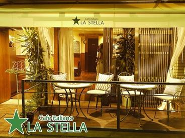 Cafe italiano LA STELLAの雰囲気1