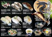 マルトイチ魚安商店 秋田のグルメ