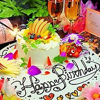お誕生日、記念日に★オリジナルケーキ★