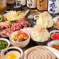 草加粉もん屋 三郎のおすすめ料理1