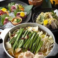 豊橋で九州料理コース。飲み放題付き3,500円~