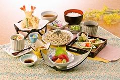 和食麺処 サガミ 掛川店の写真