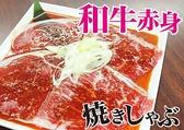 味覚園 南3条店のおすすめ料理2