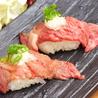トリコミート Torico meat 心斎橋店のおすすめポイント2