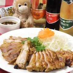 料理メニュー写真鶏肉のグリル