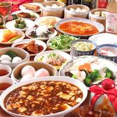 中国料理 瑞京の詳細
