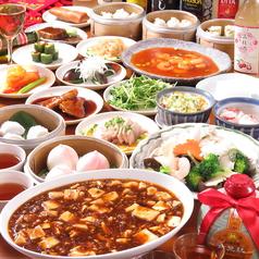 中国料理 瑞京の写真