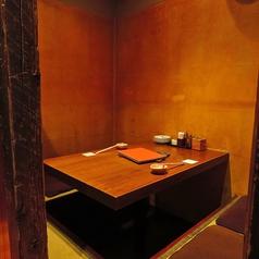 和食や 神楽坂の特集写真