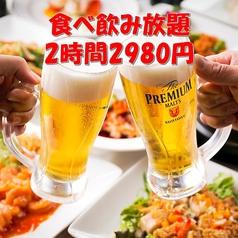 大龍 タイロン 中華上海料理の写真