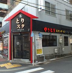 やきとりスタンダード 横浜西口本店の外観1