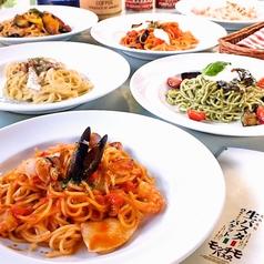モッチモパスタ 太子店のおすすめ料理1