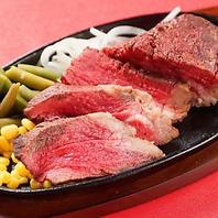 ■こだわり抜いたイチボ肉とハネシタのステーキ。