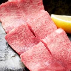 肉の寅屋 総本店のおすすめ料理1