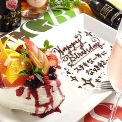 大切な方のお誕生日やご結婚祝いなど様々なお祝いシーンにぴったり♪先着3組様限定!メッセージ入り【特製デザートプレート】贈呈!!スタッフ一同、心を込めてサプライズのお手伝いを致します。