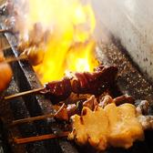 中野のけむりのおすすめ料理2