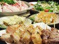 鳥あたま 麻生店のおすすめ料理1