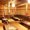 ホルモンとタンとカルビの専門店 ほるたん屋 大垣店のおすすめポイント2