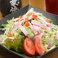 料理メニュー写真カニサラダ/シーザーサラダ