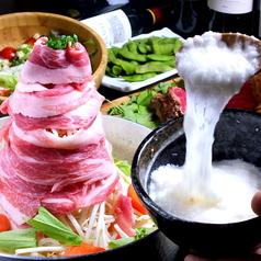肉ソン大統領のおすすめ料理1