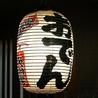 串駒房のおすすめポイント2