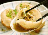 上海小籠包 厨房 阿杏のおすすめ料理2