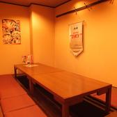 ゆるりと菜 村さ来 南浦和店の雰囲気3