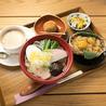 富久屋カフェ 花ス五六 東松山店のおすすめポイント3
