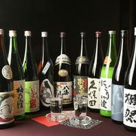 お料理との相性も抜群◎日本酒も豊富にご用意☆