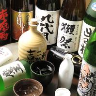 日本酒や焼酎など、もつ鍋に合うドリンクをご用意。