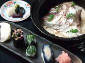 祇園京料理 花咲 錦店のおすすめ料理2