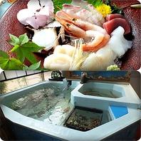 生簀から揚げたての鮮魚が自慢