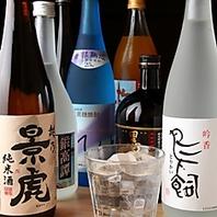3種類の大満足飲み放題メニューをご用意しております!