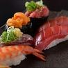 寿司居酒屋 番屋のおすすめポイント3