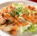料理メニュー写真鶏肉の唐揚げ/手羽の唐揚げ(4本)/油淋鶏